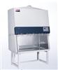 HR40-IIB2生物安全柜  HR40-IIB2