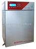 BC-J80S二氧化碳培养箱(水套红外)/BC-J80S水套式二氧化碳培养箱