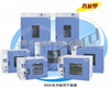 DHG-9425A 电热鼓风干燥箱/DHG-9425A 一恒烘箱(液晶屏显示,不锈钢内胆)