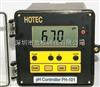 YP100,YP102工业酸度计,工业在线PH计,在线酸度计