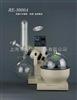 RE-3000A 0.05-3L 自动升降  旋转蒸发仪/RE-3000A 亚荣 旋转蒸发仪