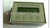 生产PH值变送器,生产在线pH变送器