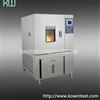 PCB可程式高低温试验箱