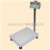 75kg带打印电子秤,150kg台秤报价,松江电子台秤