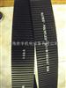 进口冷却塔皮带传动工业皮带10/11M1550SPL盖茨皮带