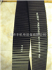 供应进口广角带/冷却塔皮带6/11M2000SPL高速传动带