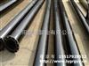 外径300、325超高管,尾矿耐磨管,排尾管道