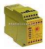 PESN安全继电器/pilz皮尔兹继电器