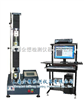 供应塑料薄膜拉力测试机
