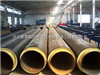 江苏高密度聚乙烯外护夹克管,聚氨酯泡沫塑料直埋保温管厂家直销价格