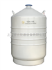 YDS-50L液氮型液氮生物容器YDS-50L