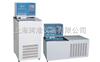 高精度低温恒温槽GDH-0506/GDH-0510/GDH-1015/GDH-1020/GDH-0530
