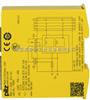 皮尔兹安全继电器PNOZcompact