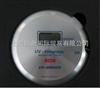 UV-150四用紫外分析仪