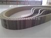 供应进口同步带高速传动带DT10-1250双面齿同步带