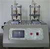 JR-AJ氣動按鍵壽命試驗機報價,按鍵壽命測試機