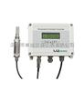 LY60SP 温湿度露点仪