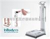 InBody370InBody370人体成分分析仪
