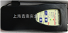 JL269JL269手持式煤气检漏仪