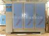 YH-40B 60B 90B型混凝土养护箱混凝土标准养护箱