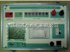 SDHG-2000H+全自動互感器綜合測試儀