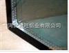 10A中空玻璃铝条 10A中空玻璃铝条价格