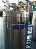 DPL210液氮罐/低温绝热气罐(液氧液氩液氮、液态二氧化碳)
