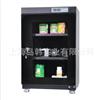 CMX70(A)供应电子防潮柜 电子元件防潮干燥箱 上海防潮柜价格