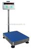 30kg打印电子台秤,朗坤高精度带打印电子秤