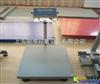 150kg不锈钢防爆电子台秤,*450*600mm电子秤