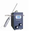 手提式二氧化氮分析仪HCX400-NO2、1.5米远距离测量、 0~20ppm、100ppm、200ppm、1000pp