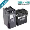 CPW型功率变送器,功率变送器北京