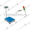 TCS30KG报警电子磅秤,上海60KG电子台称,计重电子秤批发