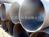 16mn  Q235  直缝焊管亳州非标直缝焊管厂