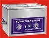 KQ500V超声波清洗器KQ-500V,昆山舒美牌,台式超声波清洗器