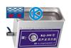 KQ-300超声波清洗器KQ300,昆山舒美牌,台式超声波清洗器