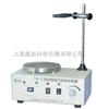 78-2上海鑫翁雙向磁力攪拌器