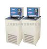 HX-08上海低溫恒溫循環器