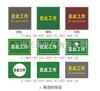 上海3mm红色绝缘胶板 绿色防滑绝缘胶板价格