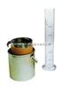 DIK-4091DIK-4091 直下式土壤透水性試驗器