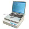 MPR-01殘留農藥測定器MPR-01