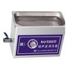 超声波清洗器KQ5200,昆山舒美牌,台式超声波清洗器