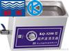 超声波清洗器KQ3200,昆山舒美牌,台式超声波清洗器