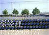 国标聚氨酯直埋保温管价格 聚氨酯无缝直埋保温管厂家 供暖热水直埋保温管