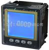 海东地区多功能电力仪表销售/海东地区多功能电力仪表销售OEM