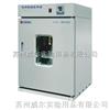 DNP-9180公司新品——供应优质电热恒温培养箱,无纸记录,带USB系统