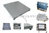 LK-SCS供应朗坤本安防爆不锈钢电子地磅,3吨电子秤