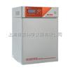 BC-J80S【厂家直销】二氧化碳培养箱(气套红外)