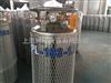 美国Taylor Wharton液氮罐各系列型号升级通知