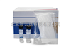 10次/盒酚酞快速检测试剂盒